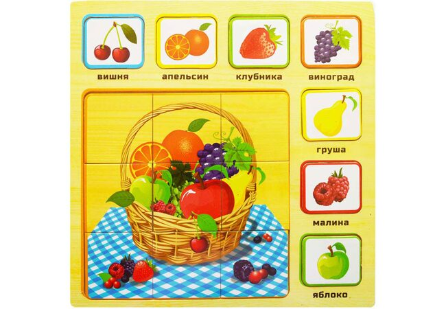 Рамка-вкладыш-пазл «Ягоды-фрукты»