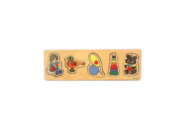 Рамка-вкладыш «Детские игрушки»