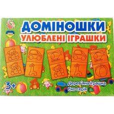 Домино «Любимые игрушки»