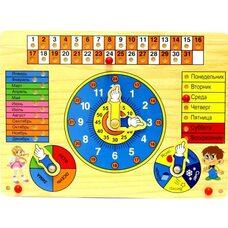 Познавательный календарь