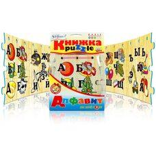 Пазл «Веселый алфавит»