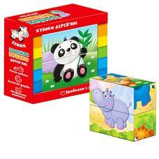Кубики «Экзотические животные» 4шт.