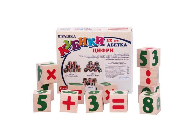 Кубики деревянные  цифры и знаки 12 шт.