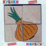 Кубики. Сложи рисунок «Овощи», 4шт.