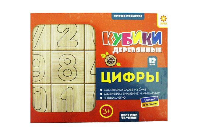 Кубики «Цифры-знаки», 12 шт.