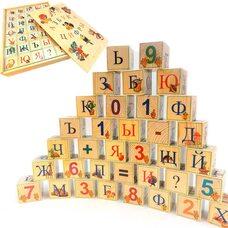 Русский алфавит, 35 кубиков.