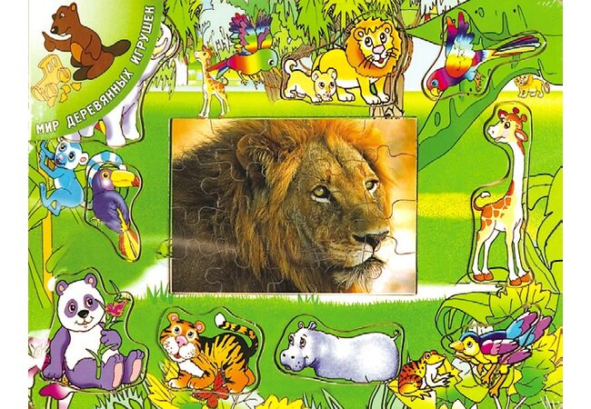 Вкладыши зоопарк