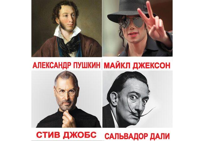 Русские карточки «Выдающиеся личности с фактами» (МИНИ), 40