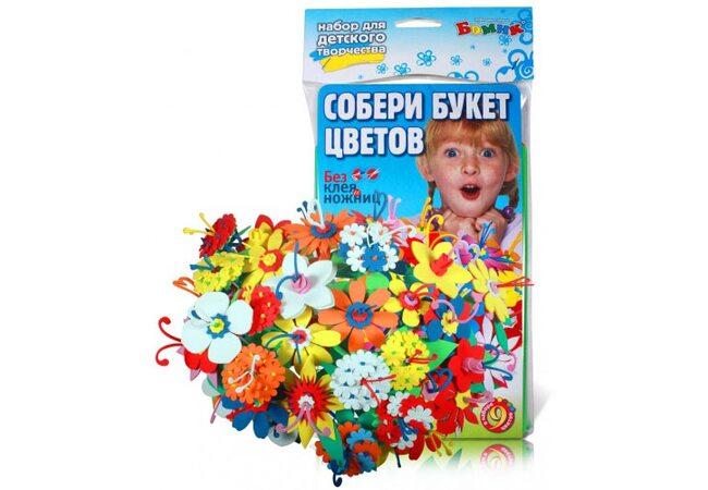 Набор для творчества «Букет цветов», 9 цветов