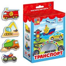 Магниты «Транспорт»