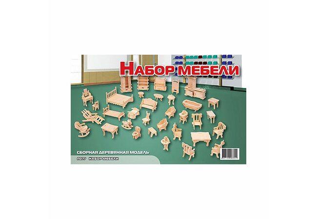 СДМ «Подберем набор мебели»