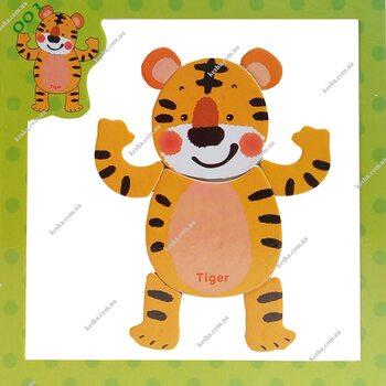Магнитный пазл «Тигр»