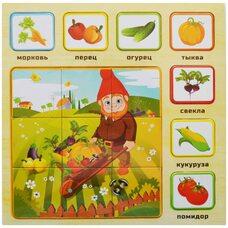 Рамка-вкладыш-пазл «Огород»