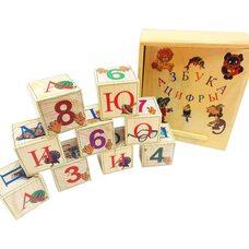 Русский алфавит-цифры, 9 кубиков.