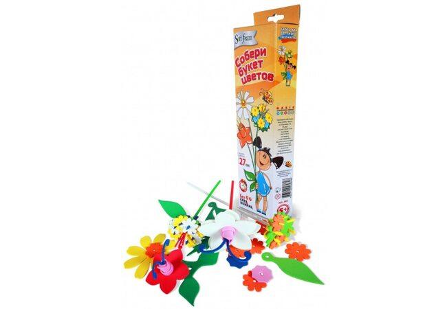 Весенний букет (3 цветка)