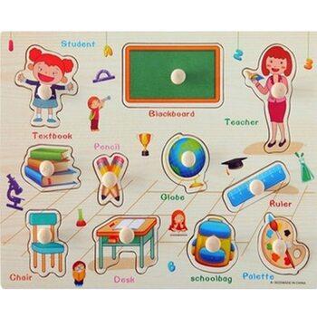 Вкладыши «Школьные принадлежности»