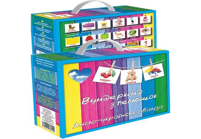 Подарочный набор «Англо-украинский чемодан», 800 карточек
