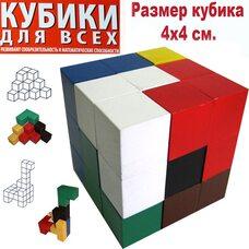 Методика Никитина. Сообразилка (Кубики 4х4 см)