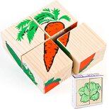 Кубики «Овощи», 4 шт.
