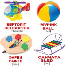 Мини-карточки украинско-английские «Игрушки», 40