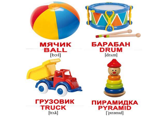Мини-карточки «Игрушки/Toys», 40