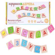 Набор букв «Веселая азбука» (рус.)