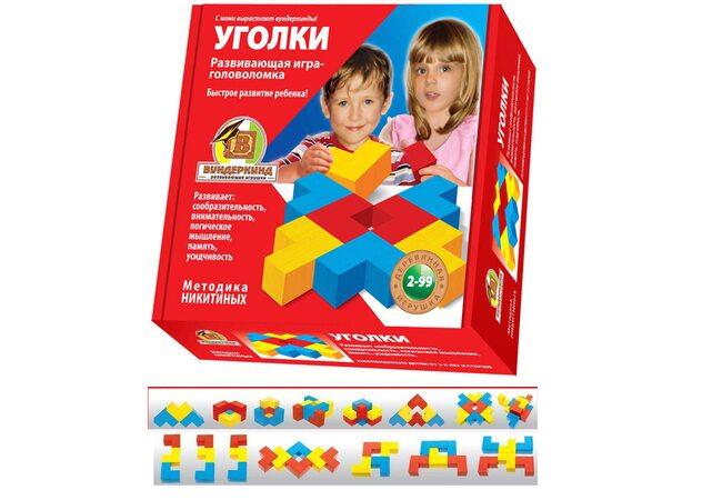 Кубики Никитина «Уголки»  3+