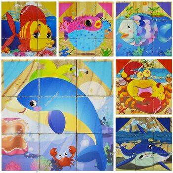Кубики «Рыбки», 9 шт.