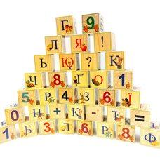 Украинский алфавит, 35 кубиков.