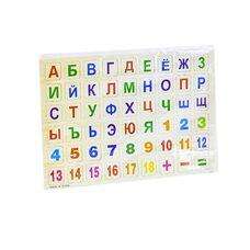 Азбука на магнитах-цифры-знаки