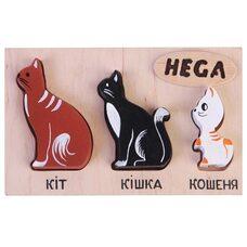 Объемные вкладыши «Семья кошек»