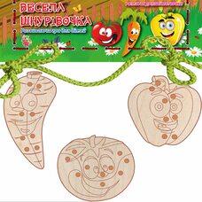 Шнуровка-пазл «Овощи»