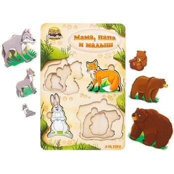 3-х слойный вкладыш «Мама, папа и малыш» (животные леса)
