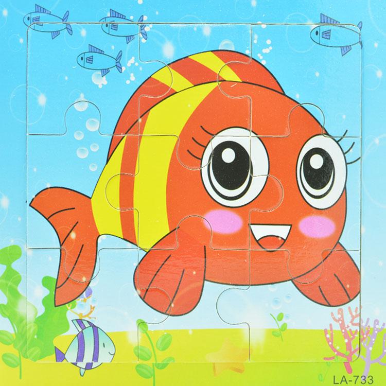 пазл картинка рыбка машина, собственный