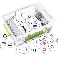 Дидактический материал «Буквы-знаки», 187 магнитов.