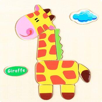 Giraffe, 8 дет.