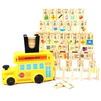 Автоматическая игрушечная машинка для домино (жёлтая)
