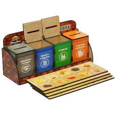 Игра «Сортировка мусора»