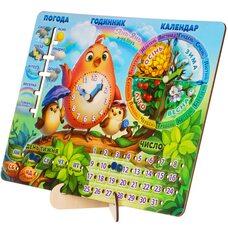 Календарь (укр.яз.)