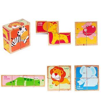 Кубики «Ассорти» (животные)