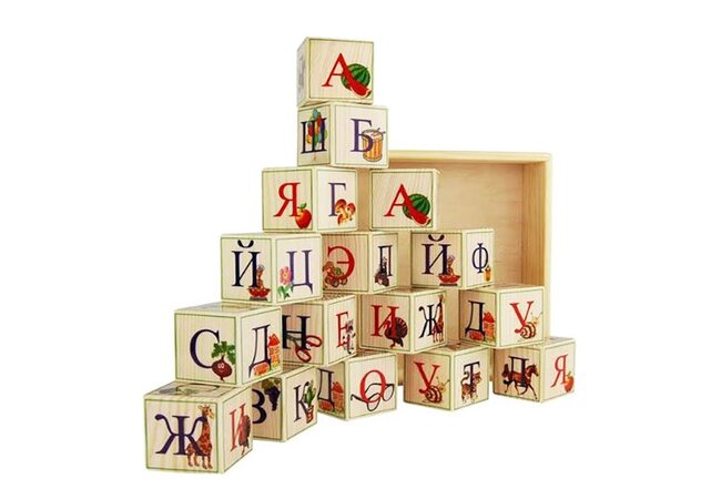 Русский алфавит-цифры, 16 кубиков (на подставке)