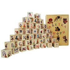 Украинский алфавит, 35 кубиков (в пенале)