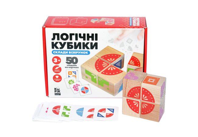 Набор кубиков «Сложи узор» (Игротеко)