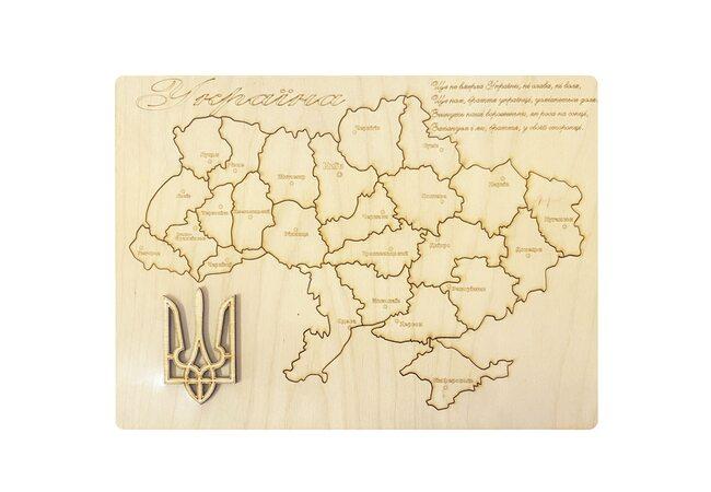 Пазл-раскраска «Карта Украины»