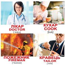 Мини-карточки украинско-английские «Професии», 40