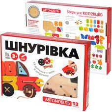 Шнуровка-конструктор «Грузовик и корабль»