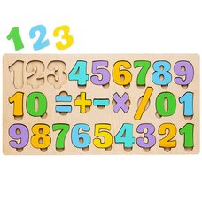Рамка-вкладыш «Цифры и знаки»