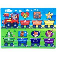 Вкладыши «Цветные вагончики»