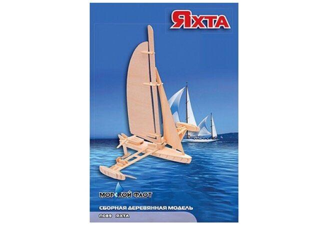 СДМ «Яхта»