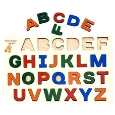 Рамка-вкладыш «Английский алфавит»